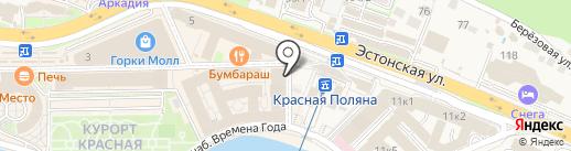 Фан Спорт на карте Сочи