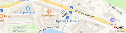 Gorky Dacha open air cafe на карте Сочи