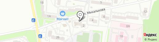 Магазин бытовой химии на карте Владимира