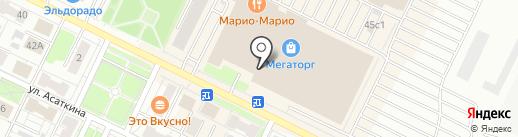 Бургер Кинг на карте Владимира