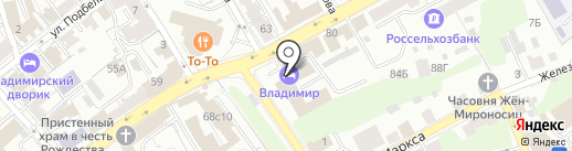 Региональный информационный центр развития туризма на карте Владимира