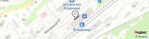 Love Coffee на карте Владимира