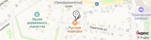 Русское подворье на карте Суздаля