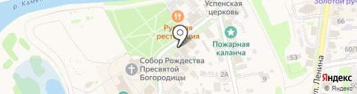 Guest House u Kremlya на карте Суздаля