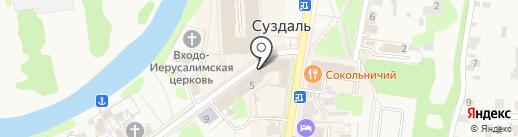 Арт-салон на карте Суздаля