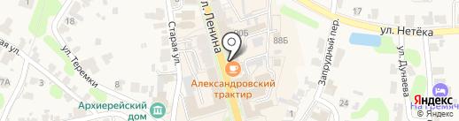 Магазин канцтоваров на карте Суздаля
