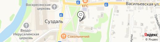 Центр занятости населения г. Суздаль на карте Суздаля