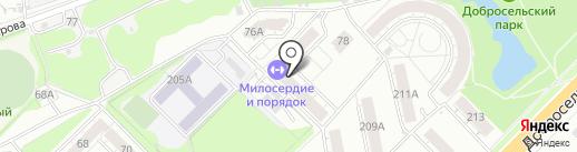 IT-компания на карте Владимира