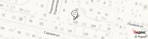 Садовая 23, ТСЖ на карте Вяткино