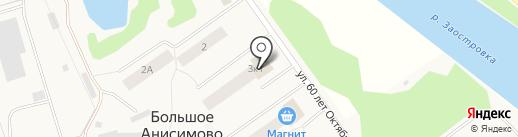 Продовольственный магазин на карте Большого Анисимово