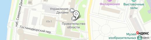 Министерство культуры Архангельской области на карте Архангельска