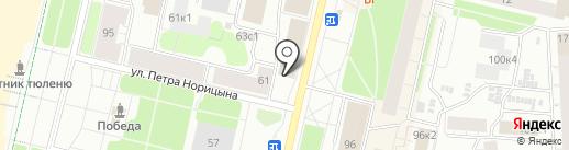 Центр независимой экспертизы, АНО на карте Архангельска