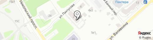 Чуланчик на карте Архангельска