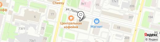 ПолиДент на карте Архангельска