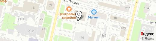 Чайный дом на карте Архангельска