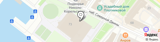 WHITE BOX STUDIO на карте Архангельска