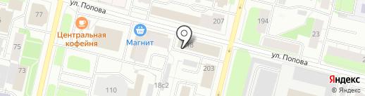 Art Beauty на карте Архангельска