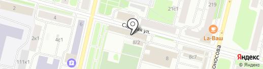Все для домашнего уюта на карте Архангельска