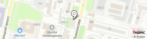 Йога Boreal на карте Архангельска