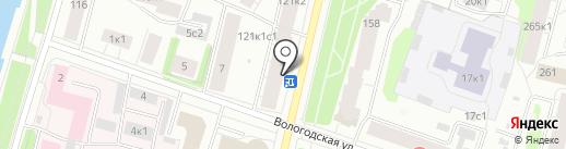 Банкомат, Совкомбанк, ПАО на карте Архангельска