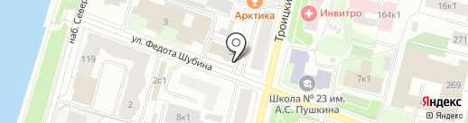 Дентал Маркет на карте Архангельска