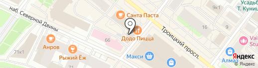 Школа танца Насти Вени на карте Архангельска