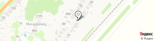 Торговая компания на карте Боголюбово