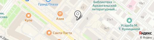 Флорист.ру на карте Архангельска