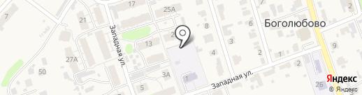 Бюро ритуальных услуг на карте Боголюбово