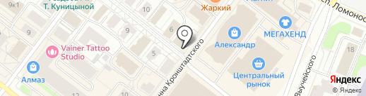 Центр Денежной Помощи на карте Архангельска