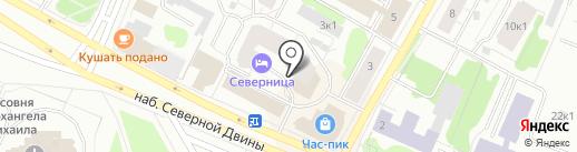 UltraStyle на карте Архангельска