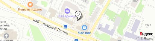 Марьяна на карте Архангельска