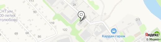 Alt Job на карте Боголюбово