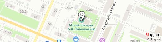 Единый лесопожарный центр Архангельской области, ГАУ на карте Архангельска