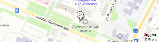 Магазин книг и канцелярских товаров на карте Архангельска