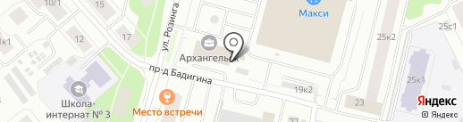 Мир Бизнес Решений на карте Архангельска
