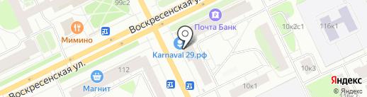 Золотой на карте Архангельска