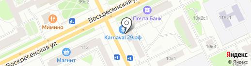 FastMoney на карте Архангельска