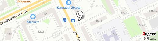 Специализированный центр оценки и возмещения ущерба на карте Архангельска