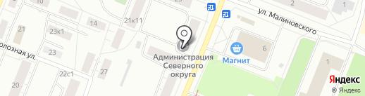 Администрация Северного территориального округа на карте Архангельска