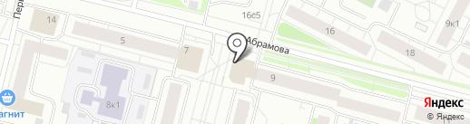 Мир цветов на карте Архангельска