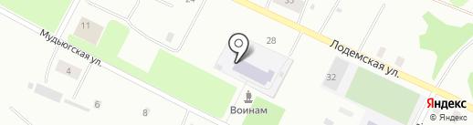Средняя общеобразовательная школа №60 с дошкольным отделением на карте Архангельска
