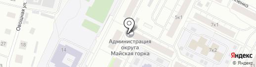 Администрация территориального округа Майская горка на карте Архангельска