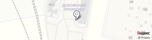 РемЗона на карте Архангельска