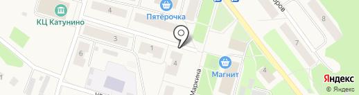 Союзпечать на карте Катунино