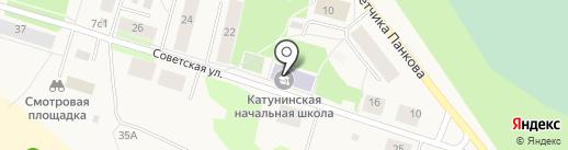 Катунинская начальная общеобразовательная школа на карте Катунино