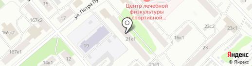 Мастерская на карте Архангельска