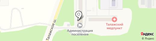 Межпоселенческая центральная библиотека Приморского района на карте Талагов
