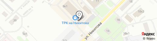 на Никитова на карте Архангельска