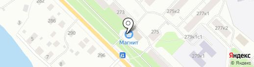 Магазин рыболовных и туристических принадлежностей на карте Архангельска
